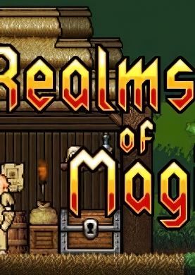 Обложка Realms of Magic