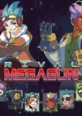 Обложка Rival Megagun