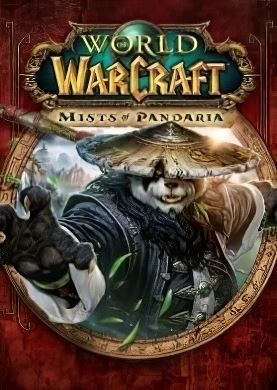 Обложка World of Warcraft Mists of Pandaria