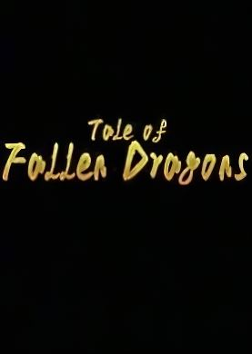 Обложка Tale of Fallen Dragons