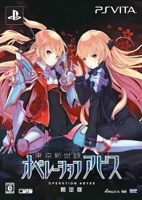 Обложка Operation Abyss New Tokyo Legacy