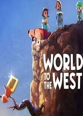 Обложка World to the West