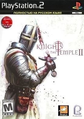 Обложка Knights of the Temple 2