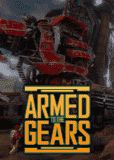 Обложка Armed to the Gears