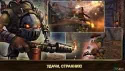 Oddworld - Stranger's Wrath