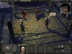 Санитары подземелий 2 Охота за Чёрным квадратом