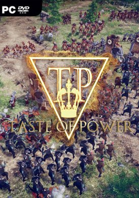 Обложка Taste of Power