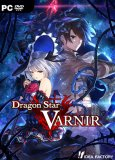 Обложка Dragon Star Varnir