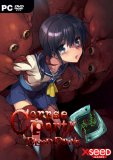 Обложка Corpse Party: Blood Drive