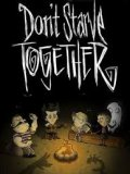 Обложка Don't Starve Together