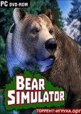 Обложка Bear Simulator