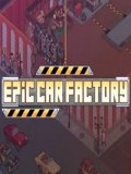 Обложка Epic Car Factory