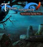 Обложка Dark Parables: Curse of Briar Rose
