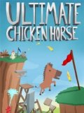 Обложка Ultimate Chicken Horse