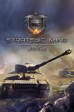 Обложка Strategic Mind: Blitzkrieg