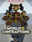 Обложка World of Contraptions