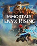 Обложка Immortal Fenyx Rising