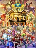 Обложка Battle Hunters