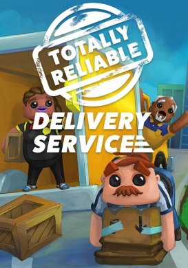 Обложка Totally Reliable Delivery Service