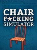 Обложка Chair F*cking Simulator