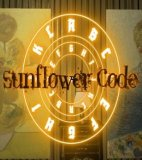 Обложка Sunflower Code