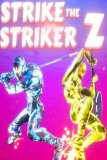 Обложка Strike The Striker Z