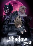 Обложка The Shadow You
