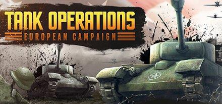 Логотип Tank Operations: European Campaign
