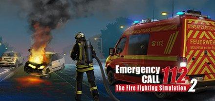 Логотип Emergency Call 112 – The Fire Fighting Simulation 2