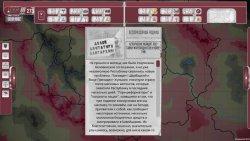Collapse: A Political Simulator